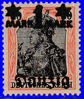 Dantzig 1920. ~ YT 38 è 43* -  Germanias  Surchargés - Danzig