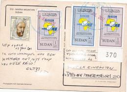 SUDAN 2012 NYALA Cancelled Postcard W/ 2007 African Organization Of Space Telecommunications Stamps SOUDAN - Soedan (1954-...)
