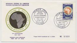 CAMEROUN => Env FDC => 30f Banque Africaine De Développement - Veme Anniversaire - 10 Sept 1969 - Yaoudé - Cameroun (1960-...)