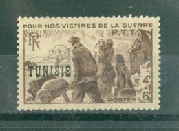 TUNISIE - N° 300** MNH LUXE SCAN DU VERSO TIMBRES DE FRANCE SURCHARGES. - Ongebruikt