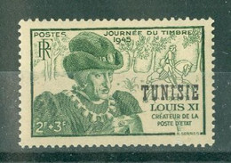 TUNISIE - N° 301** MNH LUXE SCAN DU VERSO TIMBRES DE FRANCE SURCHARGES. - Ongebruikt