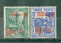 TUNISIE - N° 302** MNH Et 303** MNH LUXE SCAN DU VERSO TIMBRES DE FRANCE SURCHARGES. - Ongebruikt