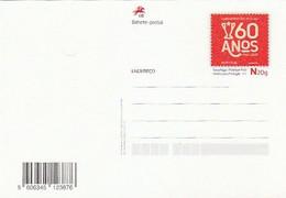 Portugal ** & Postal Stationary, Benfica, 60 Years From The European Cup Final,Wankdorf Stadium Bern 1961-2021 (8768) - Interi Postali