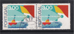 Portugal 1976 Alfabetização 3$00 Navio Ship Literacy Alphabétisation Mundifil 1293 Par Horizontal - Used Stamps