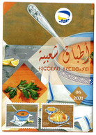 ALGERIA 2021 - Prospectus Leaflet Traditional Dishes - Alimentation Gastronomy Food Essen Gastronomie Alimentación - Food