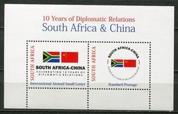 Südafrika South Africa Mi# Block 114 Postfrisch/MNH - Diplomatic Relations To China - Non Classificati