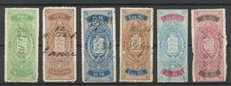 DENMARK Dänemark Lot Old Documentary Stamps Tax Revenue Stempelmarken O NB! Some Faults (thins, Tears Etc) - Steuermarken