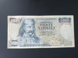 GRECE 5000 DRACHMAI 1984 - Greece