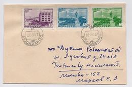 MAIL Post Cover USSR RUSSIA Set Stamp Town Sverdlovsk Monument Sverdlov - Covers & Documents