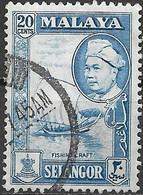 SELANGOR 1957 Sultan Hisamud-din Alam Shah - 20c - Fishing Craft FU - Selangor