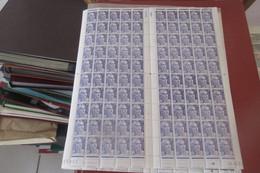 France Feuille Complète Coin Daté 30 10 1951    Cat YT N° 883  De 100 Ex  N** MNH - Full Sheets