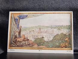 Judaica Mamre Hebron__(11042) - Jewish