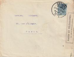 Espagne Lettre Pour La France 1915 - Brieven En Documenten
