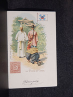 Stamps Japan La Poste En Coree__(10712) - Stamps (pictures)