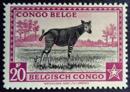Congo Belge Belgium Congo 1942 Animal Okapi Yvert 267 * MH - Ohne Zuordnung