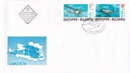 4180, 4183 Bulgarien FDC - FDC