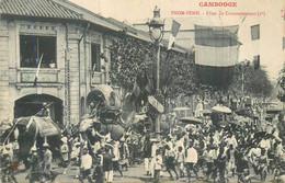 CAMBODGE - PNOM-PENH - Fêtes Du Couronnement - Cambodge