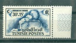 TUNISIE - N° 334** MNH  LUXE SCAN DU VERSO BORD DE FEUILLE. - Ongebruikt