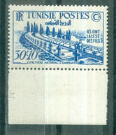 TUNISIE - N° 351** MNH  LUXE SCAN DU VERSO BORD DE FEUILLE. - Ongebruikt