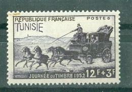 TUNISIE - N° 353** MNH  LUXE SCAN DU VERSO - Ongebruikt