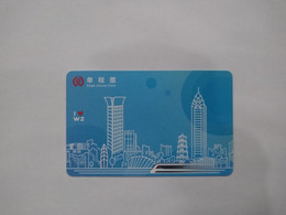 China Transport Cards, Metro Card, Wenzhou City, (1pcs) - Zonder Classificatie