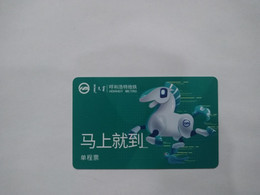 China Transport Cards,year Of The Horse, Metro Card, Hohhot City, Inner Mongolia Region, (1pcs) - Zonder Classificatie