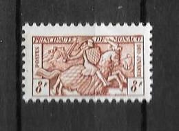1951 - 373 **MNH  - Sceau Du Prince - Unused Stamps