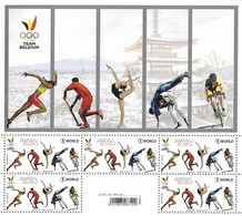2021 Belgium Sport Olympic Games Jeux Olympiques Olympische Spelen MNH !! Atlethiek Turnen Judo Cycling Velo - Summer 2020: Tokyo