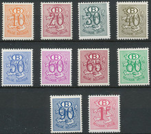 [62212]TB//**/Mnh-c:50e-S47/56, Chiffre Sur Lion Héraldique - Dienstzegels