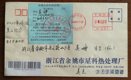 Commemoration Of Resumption Of Work,CN 20 Fight COVID-19 Pandemic Yuyao Xingke Heat Treatment Plant Employee Pass Note - Enfermedades