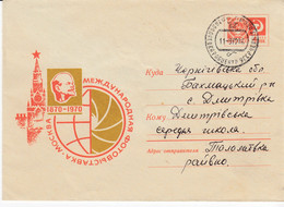 RUSSIA COVER STATIONERY USED 1969 Lenin Kremlin Photo Exhibition 29377 - 1960-69