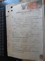 SIAM / THAILAND FISCAL BOND Timbre Fiscaux Sur Document Signature Avec Empreinte - Siam
