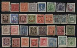 CHINE LOT - 1912-1949 République