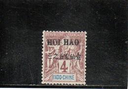 HOI-HAO 1903-4 * - Neufs