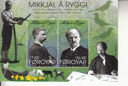 2020 Faroe Ryggi Birds Artist  Souvenir Sheet MNH @ BELOW FACE VALUE - Islas Faeroes