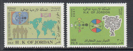 2001 Jordan Dialogue Among Civilizations JOINT ISSUE  **DIFFICULT**  Complete Set Of 2 MNH - Giordania