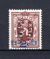PRE257A MNH** 1933 - ANTWERPEN 1933 - Tipo 1929-37 (Leone Araldico)