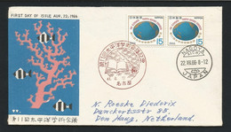 Japan 1966 Pacific Science Congress FDC  Y.T. 848  ** - FDC