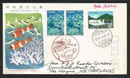 Japan 1974 Iriomote Nat. Park FDC  Y.T. 1105/1106  ** - FDC