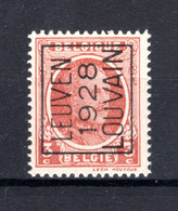 PRE169A MNH** 1928 - LEUVEN 1928 LOUVAIN - Tipo 1922-31 (Houyoux)