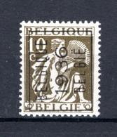 PRE304A MNH** 1936 - BELGIQUE 1936 BELGIE - Tipo 1932-36 (Ceres E Mercurio)