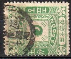 5 Poon Cancel 通度Habuk-Myeon Tongdosa Buddhist Temple Complex?? Very Fine Condition. (215) - Corea (...-1945)