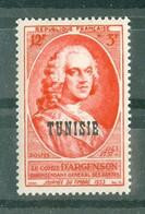 TUNISIE - N° 359** MNH  LUXE SCAN DU VERSO. - Ongebruikt