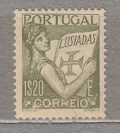 PORTUGAL 1931-1934 Definitive Stamp MVLH(**) Mi 547 Look Scan #17421 - Unused Stamps