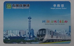 China Transport Cards, TV Tower, Metro Cards, Shijiazhuang City,(1pcs) - Zonder Classificatie