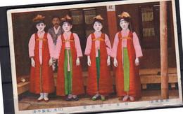 Korean姿踏舞の生妓 (Beautiful Gyozo) Around 1920 (291) - Corea Del Sud