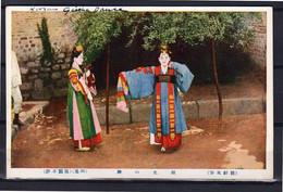 Korea Around 1920舞の生妓 (Mai's Raw Gifts) (289) - Corea Del Sud