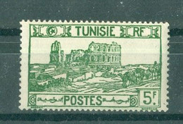 TUNISIE - N° 288** MNH  LUXE SCAN DU VERSO. (Noir Au Verso) - Ongebruikt