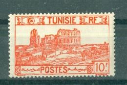 TUNISIE - N° 222** MNH  LUXE SCAN DU VERSO. - Ongebruikt