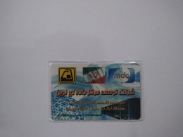 Transport Cards, (1pcs) - Unclassified